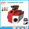 Inbulit Chiller Jewelry Laser Spot Welder for Rring Bangle Bracelet
