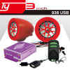 Waterproof Motorcycle Audio with USB Mobile Charge Function