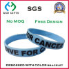 Customized Debossed Logo Silicone Wristband, Promotion Items