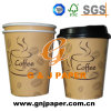 Multi-Color Printing Single Wall Paper Cup with Lid