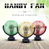 Strong Wind Rechargeable Handheld Portable Mini Electric Hand Fan