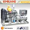80kw Cummins Permanent Magnet Diesel Generator Open Type