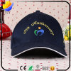 New Three-Folder Customize Advertising Hip-Hop Korean Cotton Baseball Cap