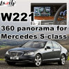 Rear View & 360 Panorama Interface for Mercedes-Benz S Class W221 Audio20 Command System Lvds RGB Signal Input Cast Screen