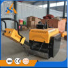 Walk Behind Construction Road Roller