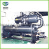 Water Cooled Screw Type Compressor Water Chiller