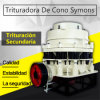 New Type Technology Patented Intermediate Stone Crusher/Symons Cone Crusher