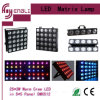 25PCS LED PAR Matrix Studio Light for Stage (HL-022)