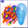 Water Bomb Balloons 100% Natural Latex
