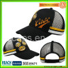 Trucker Cap (TC-0020)