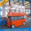 Super Quality Hot Sale Ce Approved Battery Operated Scissors Lift