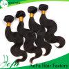 Wholesale 2015 7A Grade Brazilian Human Hair