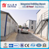 Low Cost Prefabricated House Labour Camp