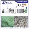 Fully Automatic Industrial Enriched Rice Machine