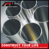 Stainless Steel 20 Inch Round Pipe (P-18)