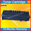 Toner Cartridge 49X Q5949X for Laserjet 1320/1320n/1320nw/1320t/1320tn/3390/3392