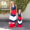 2017 European Contrast Color Stripe Dress Parent-Child Dress (Children)