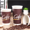 Hot Sale Eco Friendly Paper Coffee Drinking Cups China Supplier