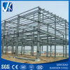 Light Steel Warehouse Construction Building