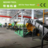 PET bottle washing line / Plastic bottle recycling equipment