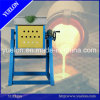 Hot Sale Small Induction Melting Furnace Price