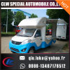 China Factory Supply Light 4X2 Dongfeng Gasoline Mobile Shop Van