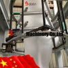 Vest Bags Plastic Film Blowing Machine First Choice Garbage Bags