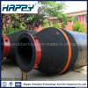 Floating Oil Discharge Dredging Industrial Hydraulic Rubber Hose