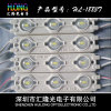 New Injection LED Module 5730 with 1.5W Waterproof