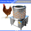 Full Automatic Poultry Industrial Chicken Plucker with High Quality