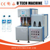 Semi-Automatic New Design Stretch Blow Moulding Machine