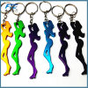 Zinc Alloy Souvenir Keychain for Party
