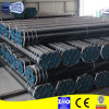3 Inch Carbon Steel Seamless Circular Steel Pipe