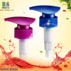 Plastic Lotion Soap Dispenser