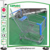 American Style Shopping Cart Shopping Trolley