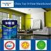 Hualong Seaweed Mud Net Aldehyde Interior Wall Paint