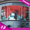 P5 Full Color Outdoor Curved LED Display