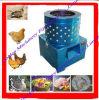 Chinese Chicken Poultry Plucker Plucking Defaethering Machine