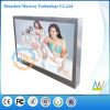 Tempered and Anti-Glare Panel 46 Inch Outdoor Advertising LCD Display