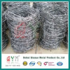 Hot Dipped Galvanized Razor Barbed Wire Price Pell Roll