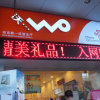 Programmable P10mm Red Color Outdoor Waterproof Moving LED Sign