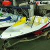 Family Jet Boat for 4 Persons