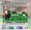 2016 New Model 200kw CHP Biogas Generator Set From Factory