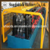 Z Shape Purlin Cold Roll Forming Machine