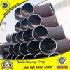 ASTM A235 Carbon Steel Seamless Elbow