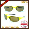 S5715 Custom Double Injection Frames Sports Sunglasses