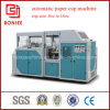 New Paper Cup Forming Machine (BJ-16B)