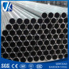 ASTM A53/a 106 Cold Drawn Seamless Steel Pipe Tube