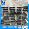 Hot Rolled Galvanized Slotted Steel H Column