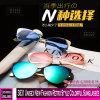 3831 Unisex New Fashion Retro Style Colorful Sunglasses